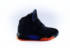 HIp H1093 sneaker Blauw velcro